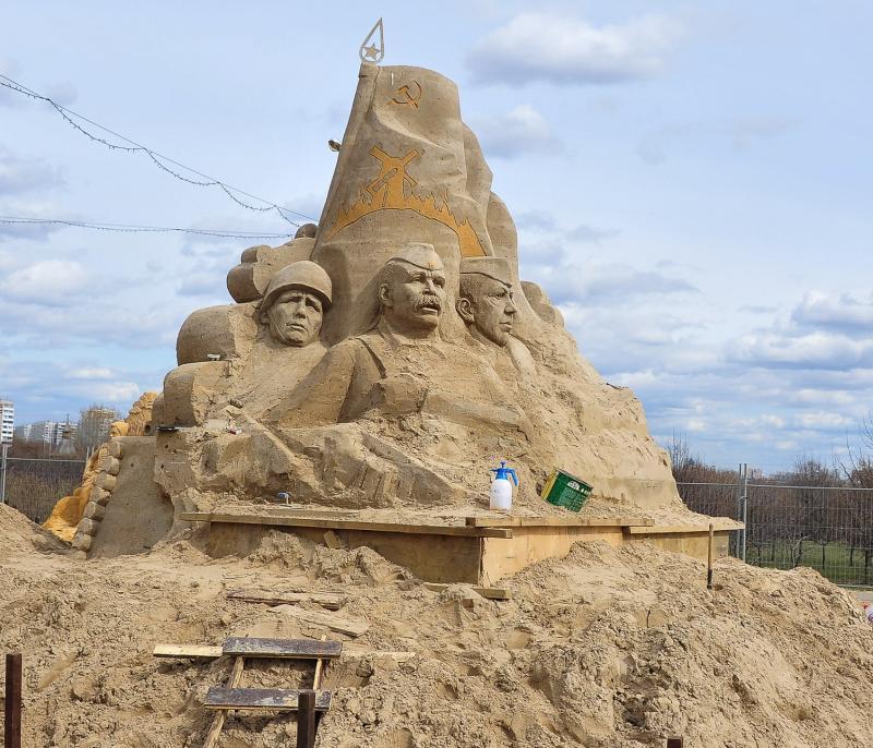 Герои песочных миров