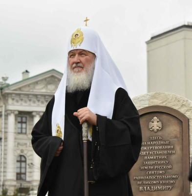 Столица празднует День славянской культуры и письменности