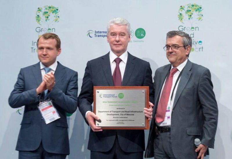 Москва стала лауреатом престижной международной премии в области транспорта