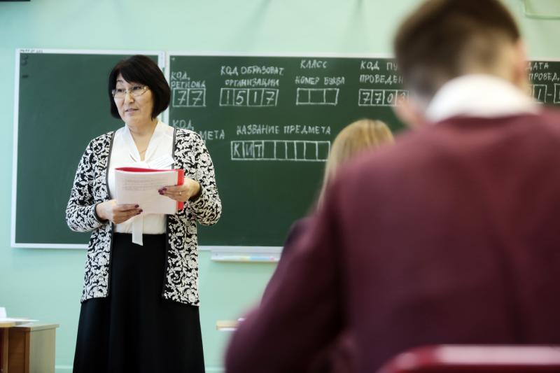 Фотоработы педагогов округа представят на выставке в Мосгордуме