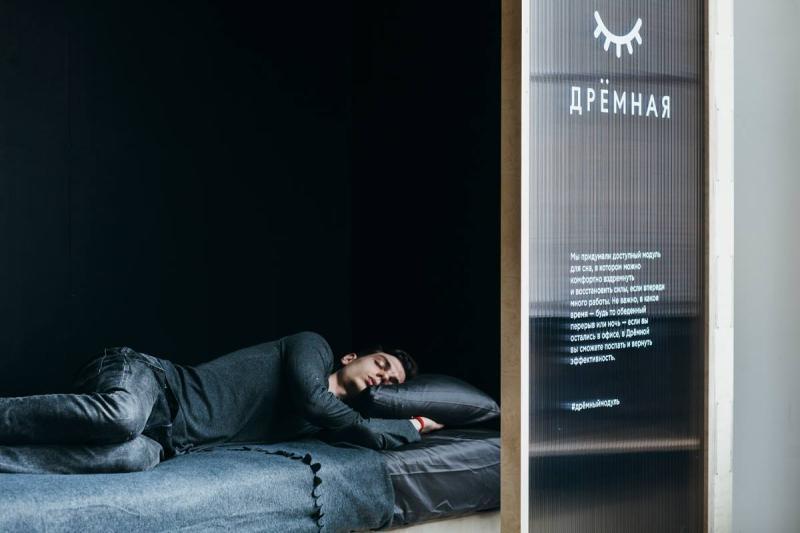 «Дремная» для сна на работе открылась в Москве