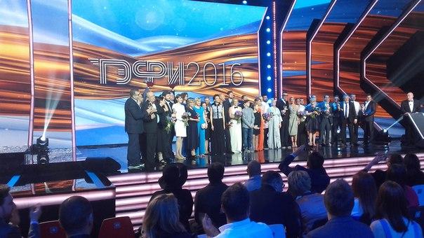 В Москве наградили победителей премии ТЭФИ