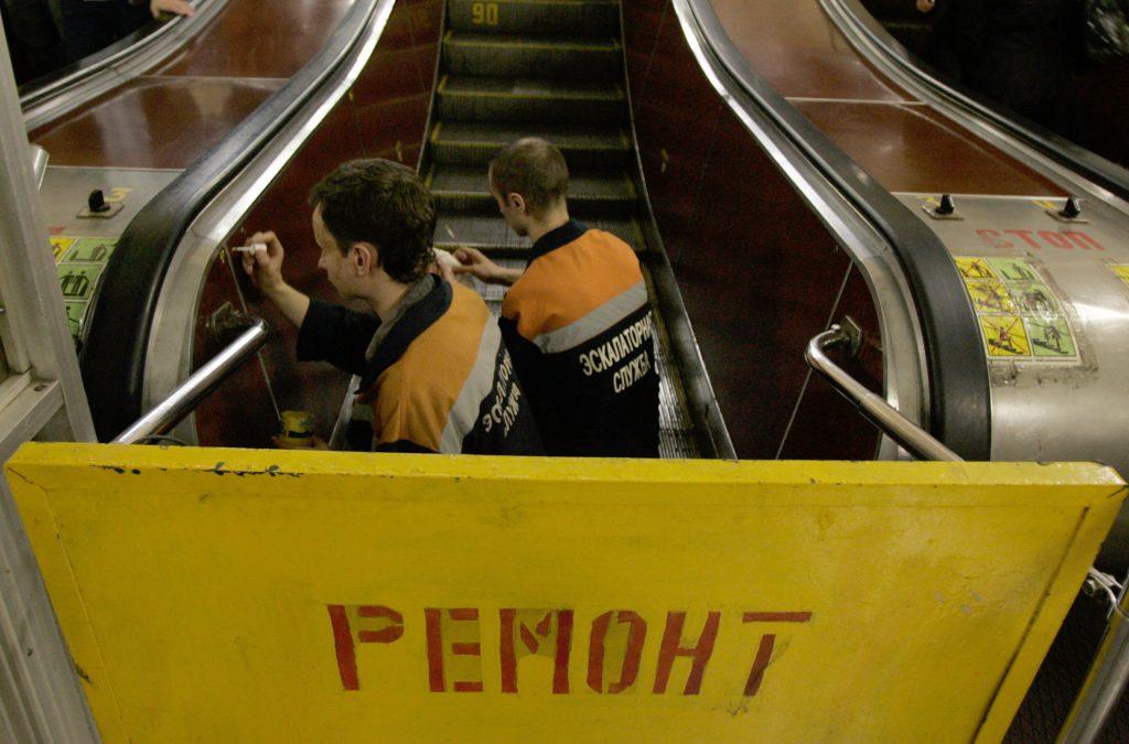 Станцию метро «Фрунзенская» вернут в строй раньше срока