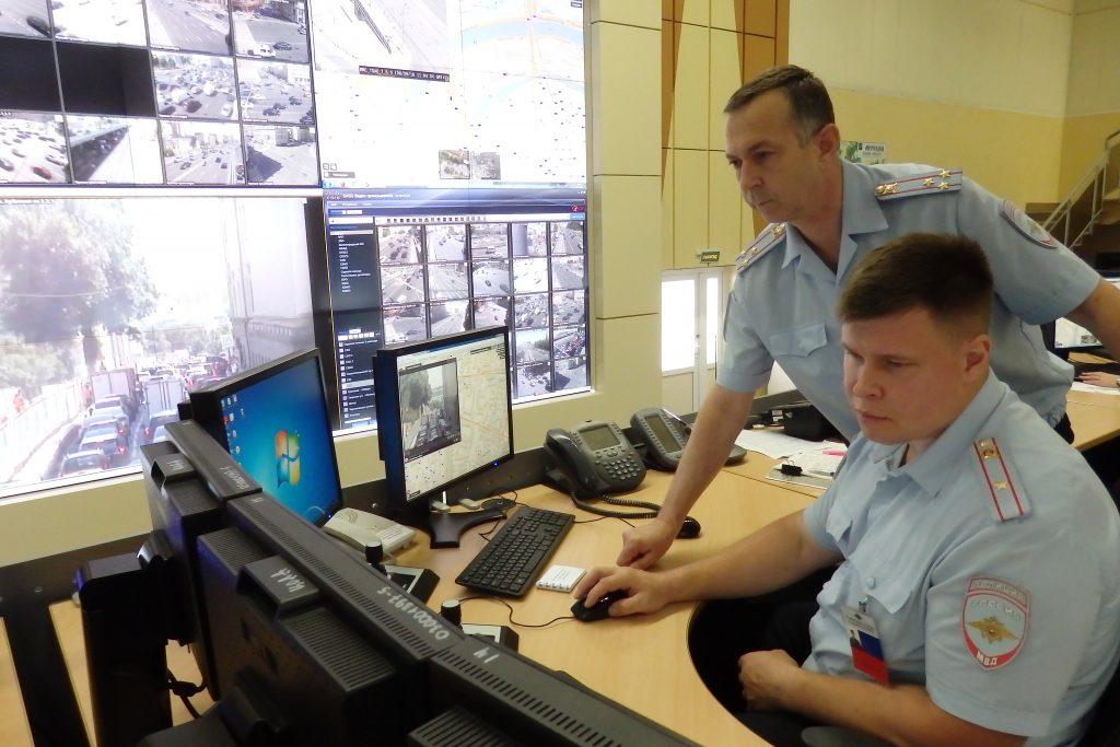 В Москве действует план «Перехват»