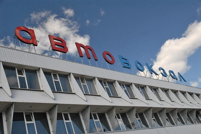 Свыше 140 междугородних перевозчиков подписали договоры с автовокзалами Москвы в этом году