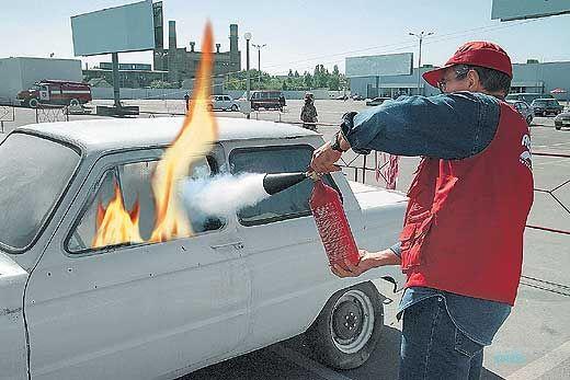 Если загорелся автомобиль