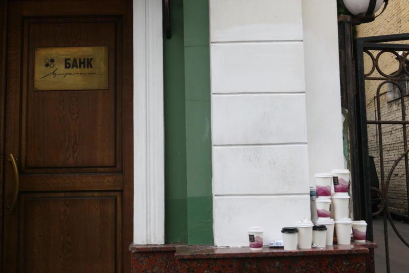В Южном округе продадут с аукционов бывшие офисы банка