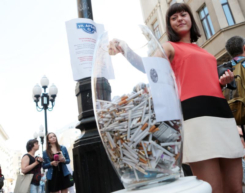 Молодые парламентарии из Зябликово провели в своем районе антитабачную акцию