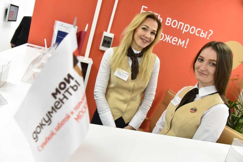 Дмитрий Медведев поблагодарил центр госуслуг района Строгино за хорошую работу