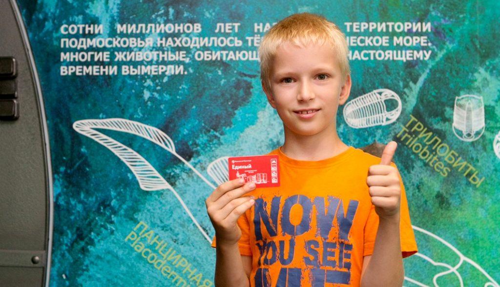Совместную акцию метрополитена и Дарвиновского музея продлили до конца года