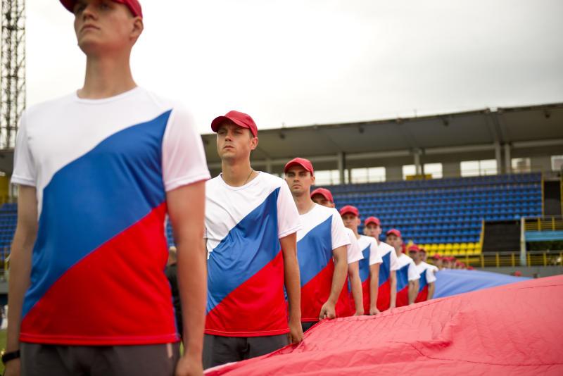 Уличную акцию ко Дню флага России организуют в Орехово-Борисове Южном