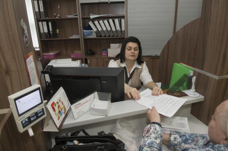 Список услуг многофункциональных центров расширило Правительство Российской Федерации