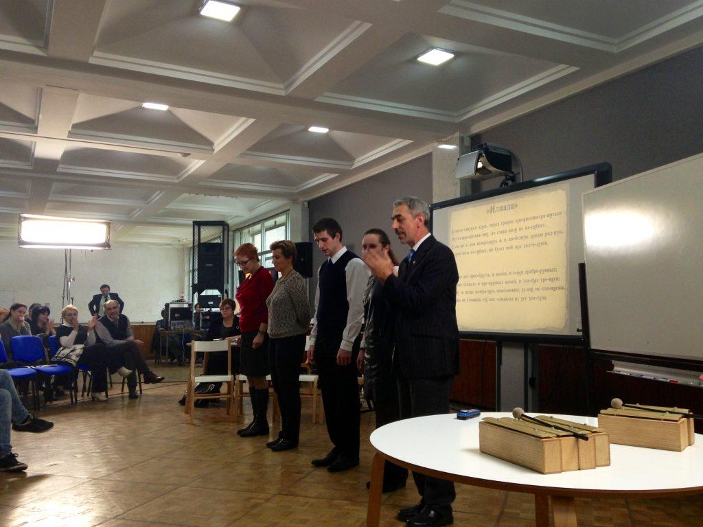 В Москве на IV съезде учителей обсудят 24 авторских мастер-класса