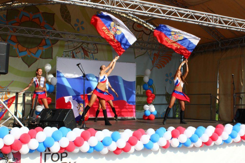 Около 50 человек приняли участие в забеге «Наш флаг – наша история!»