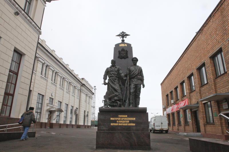 Московские власти высказались за развитие туризма от Москвы до Тулы