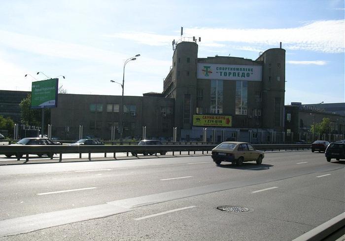 МЧС потушило пожар в комплексе «Торпедо» на юге Москвы