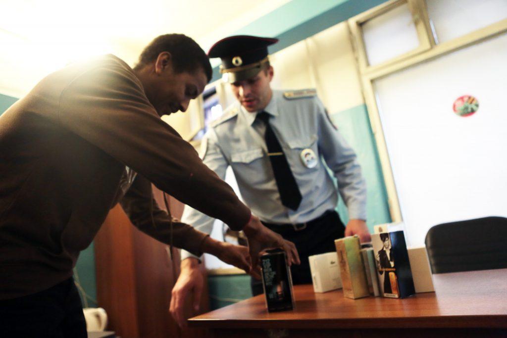 Полицейские УВД по ЮАО установили дополнительный эпизод противоправной деятельности ранее задержанной за хищение денежных средств под предлогом покупки шубы