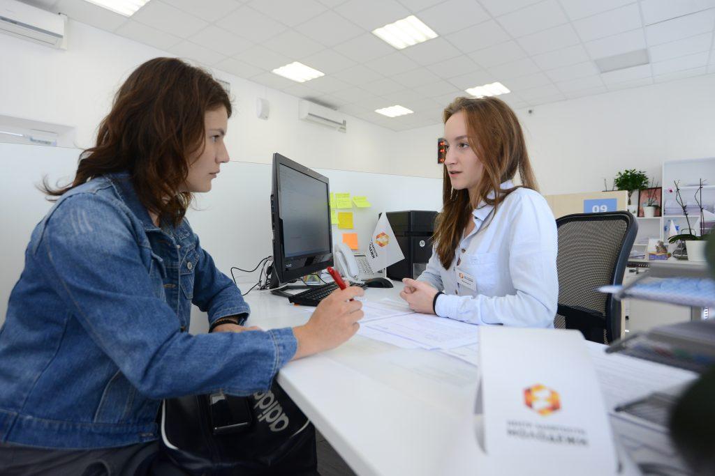 Новая ярмарка вакансий для молодежи пройдет в Москве 6 сентября