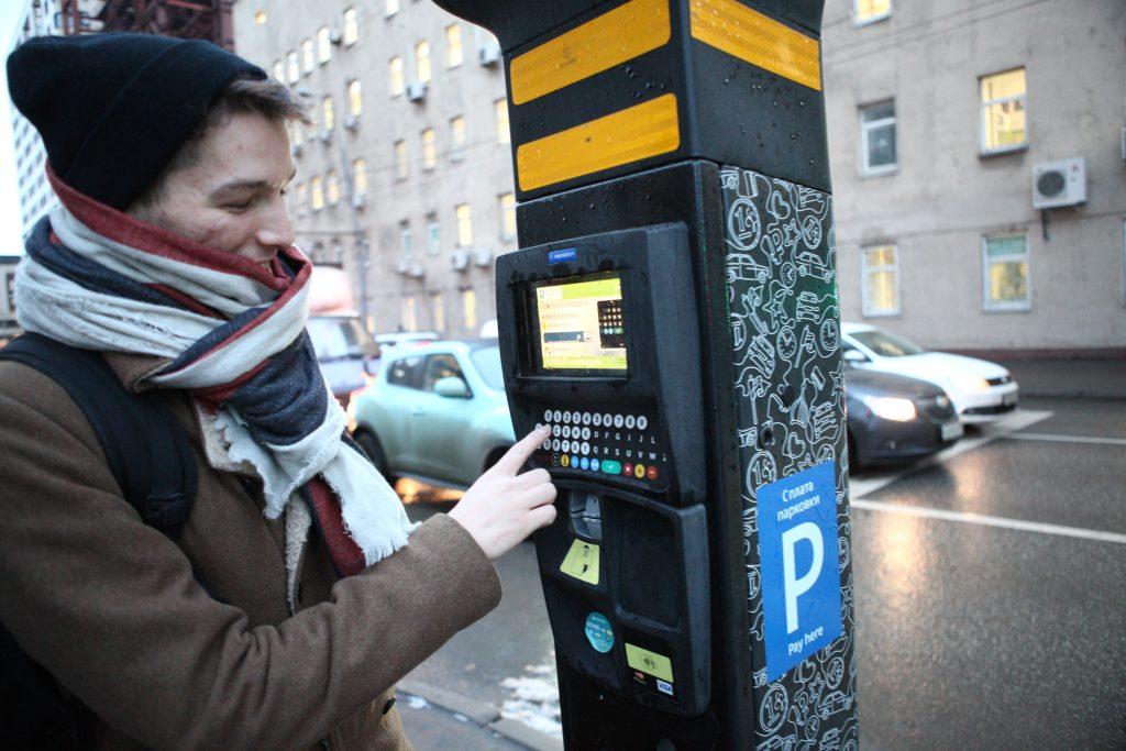 В Москве собираются увеличить число платных парковок