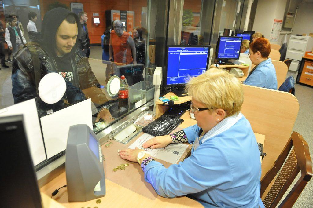 Заведующие билетными кассами фото 5