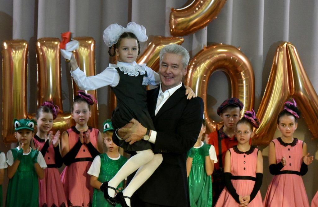 Сергей Собянин поздравил школьников Москвы с Днем знаний