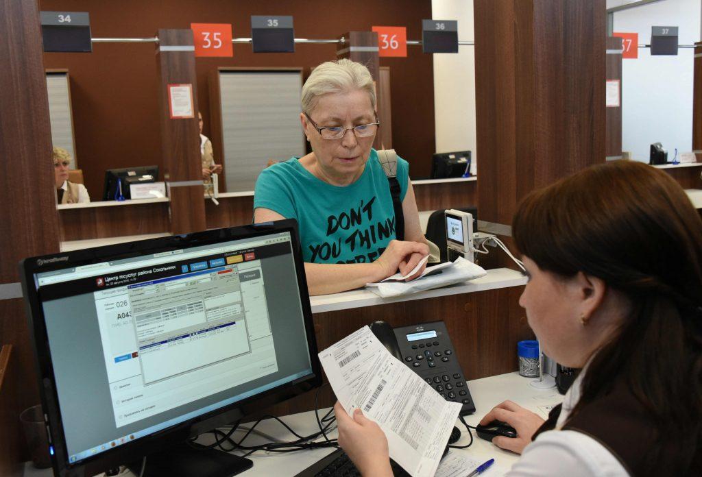 Центры госуслуг предложили москвичам оценить в «Активном гражданине» электронные анкеты