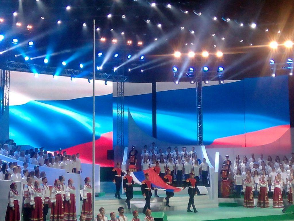 В Москве стартовала «российская Паралимпиада»