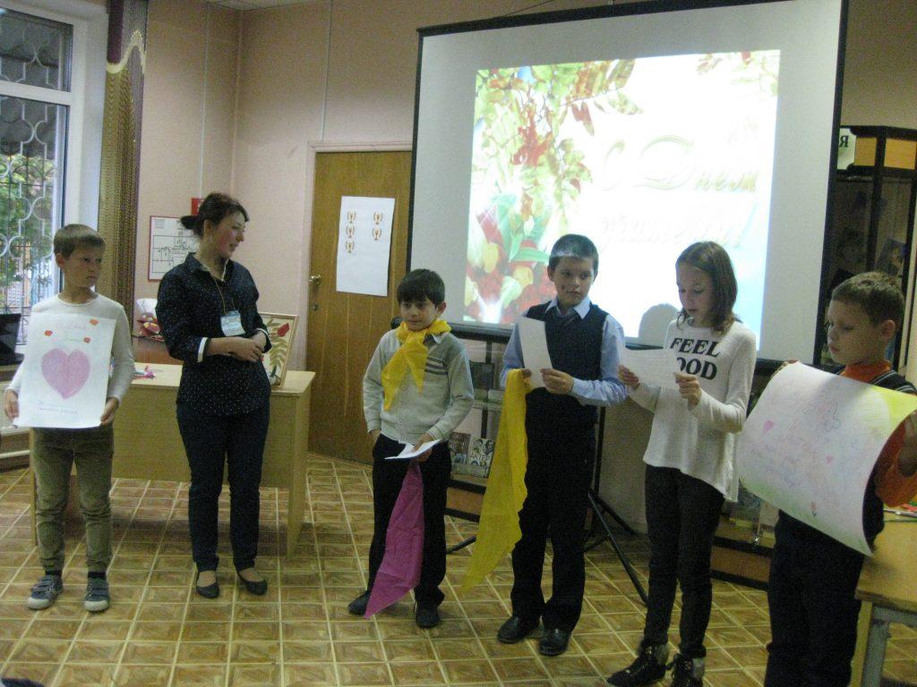 Юные посетители библиотеки №160 примерили на себя роль учителя