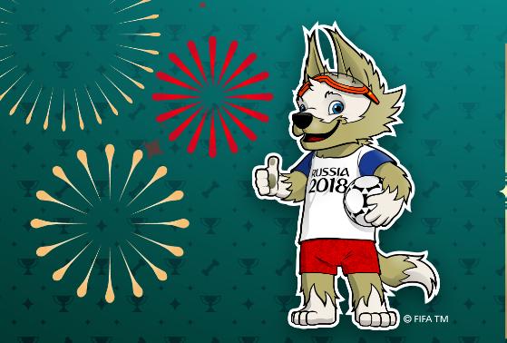 Волк стал официальным талисманом Чемпионата мира по футболу