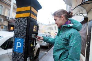 Платная парковка Фото: «Вечерняя Москва»