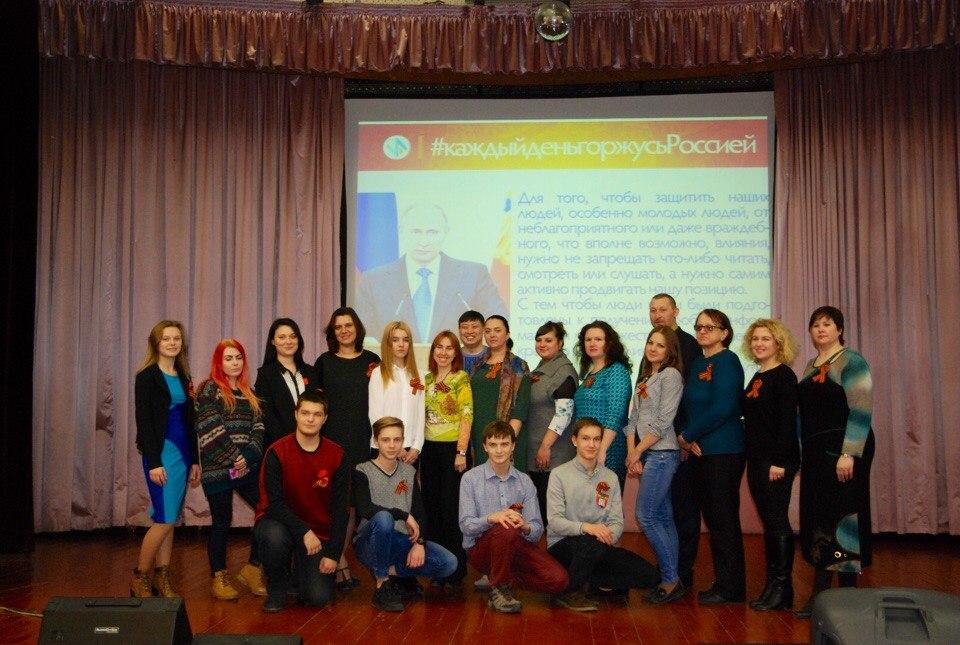 Всероссийский тест на знание истории прошел в колледже управления