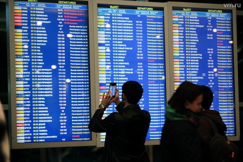 Ухудшение погоды не отразилось на режиме работы Московских аэропортов