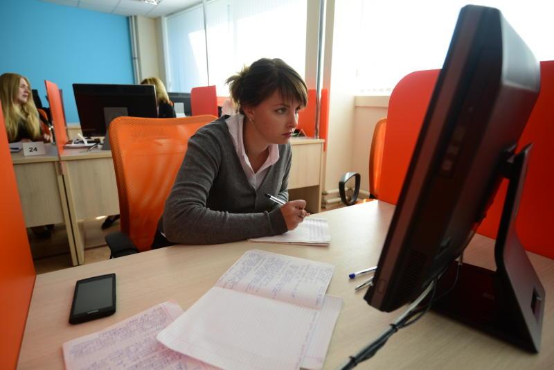 Оповещение о проведении публичных слушаний с использованием общегородских информационных сервисов: «Активный гражданин» и Портал городских услуг города Москвы