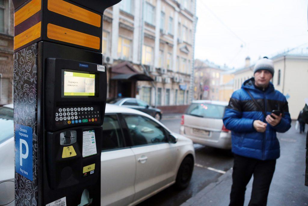 В праздники парковки Москвы станут бесплатными