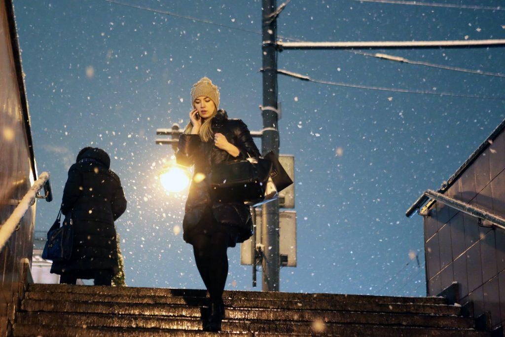 На выходных Москву ждет небольшое похолодание