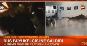 В Анкаре совершено нападение на посла РФ Андрея Карлова