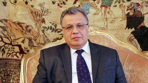 Посол РФ Андрей Карлов