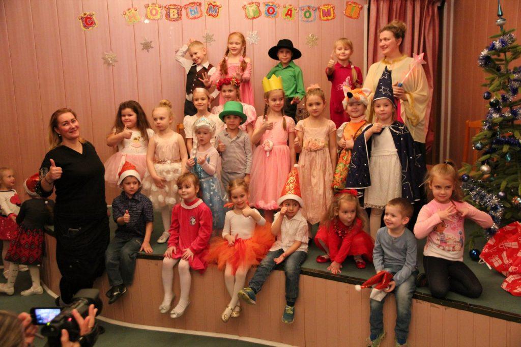 Отчетный новогодний концерт показали воспитанники театр-студии «АртЧердак»