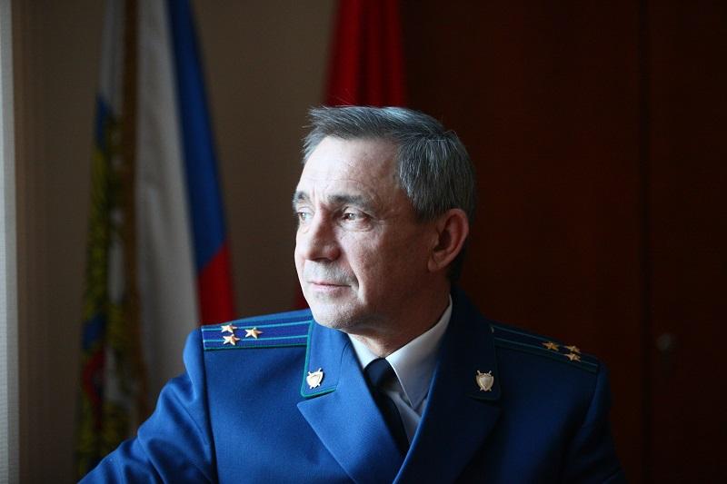 прокуратура москвы юао