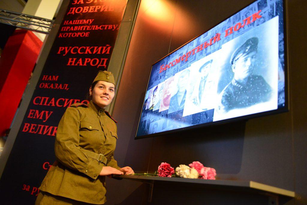 Жителям Западного Бирюлева покажут «Юных героев Битвы под Москвой»