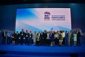Мэр Москвы Сергей Собянин представил программу отделения партии Единая России