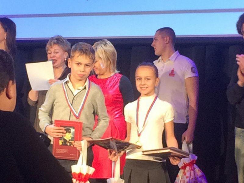 Юные жители Восточного Бирюлева стали победителями конкурса