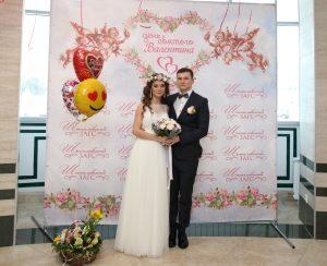 Шипиловский ЗАГС поженил 24 пары в День влюбленных. Фото: отделение Шипиловского ЗАГСа