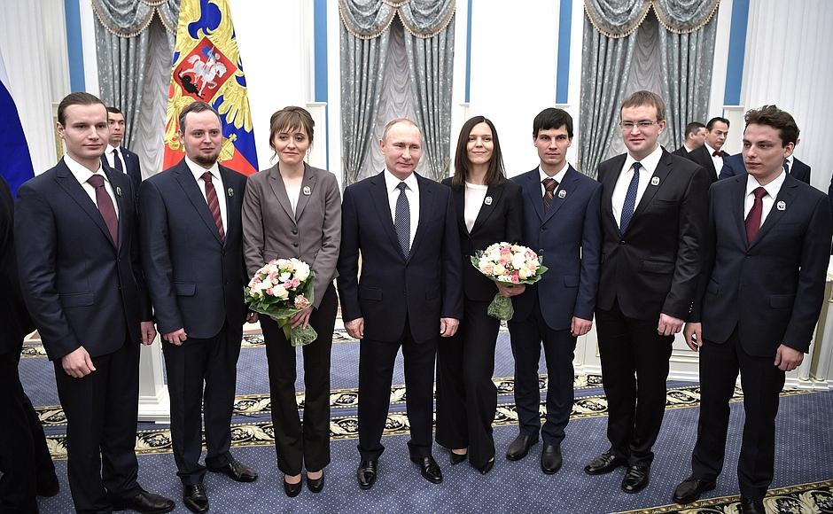 Владимир Путин: «Прекрасное будущее неизбежно»