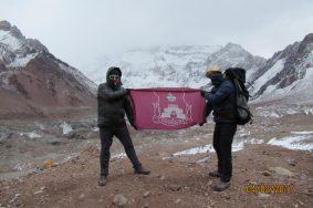 Игорь Коровин покорил вершину в Андах. Фото: сайт управы района Царицыно