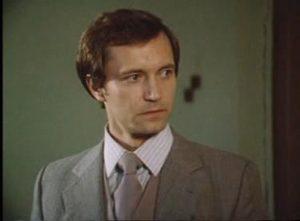 В роли Жоры Скворцова в фильме «Государственная граница» (1982)