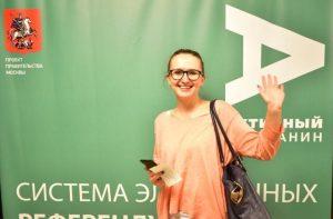 """""""Активный гражданин"""" предлагает выбрать летнюю программу парков. Фото: архив, """"Вечерняя Москва"""""""
