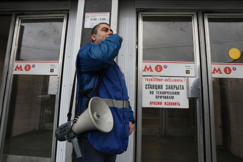 Вестибюли нескольких станций метро закроют на выходные
