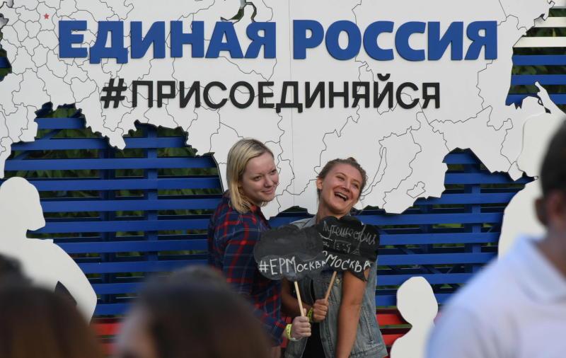 Единороссы сделали семь ставок