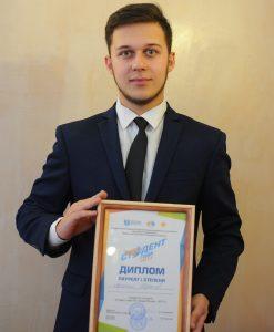 10 марта 2017 года. Арсений Тарасов показывает диплом «Студент года-2017». Фото: Пелагия Замятина